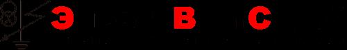 Компания «ЭнергоВаттСтрой» в Пензе