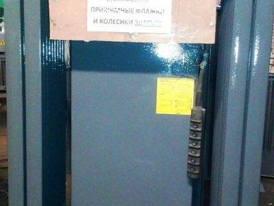 ТМЗ-630-1